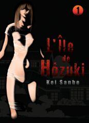 ile-de-Hozuki-ki-oon-1.jpg